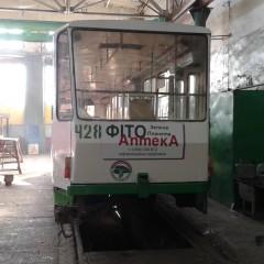 брендирование трамвая печать