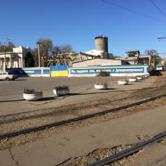 Наружная рекла в Днепропетровске