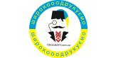 Широкоформатная печать Типографъ Днепропетровск