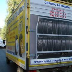 брендирование авто в Днепропетровске