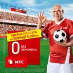 valuev